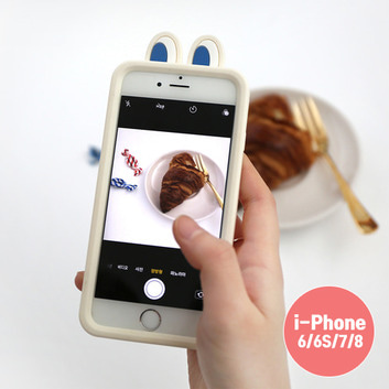 Brunch Brother 팝아이 실리콘케이스 for iPhone 6/6S/7/8